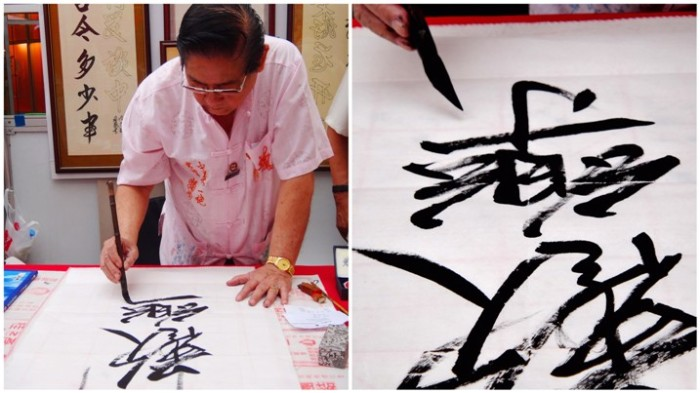 Chinese calligrapher, Chinese calligraphy, Lucky Mall Chinatown, Binondo, Chinese New Year 2013, Manila, Phiippines