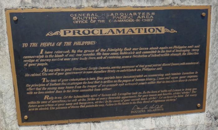 Douglas MacArthur message to Filipinos, MacArthur Landing Memorial, Palo, Leyte, Philippines