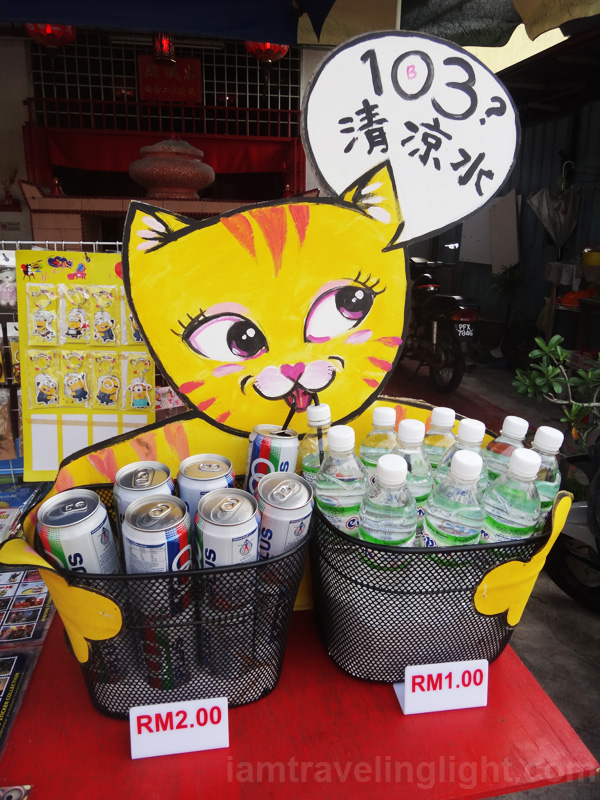 drinks, beverage store, Mini cat street art, Penang, Malaysia